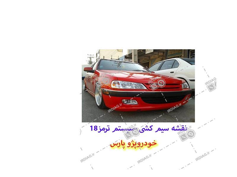 18 - نقشه سیم کشی -سیستم ترمز18در خودروپژو پارس