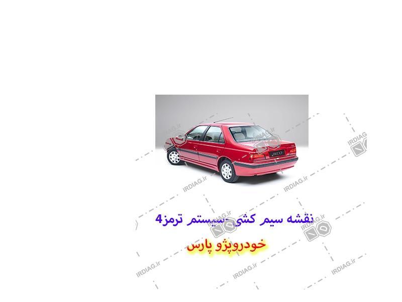 4 1 - نقشه سیم کشی -سیستم  ترمز4در خودروپژو پارس
