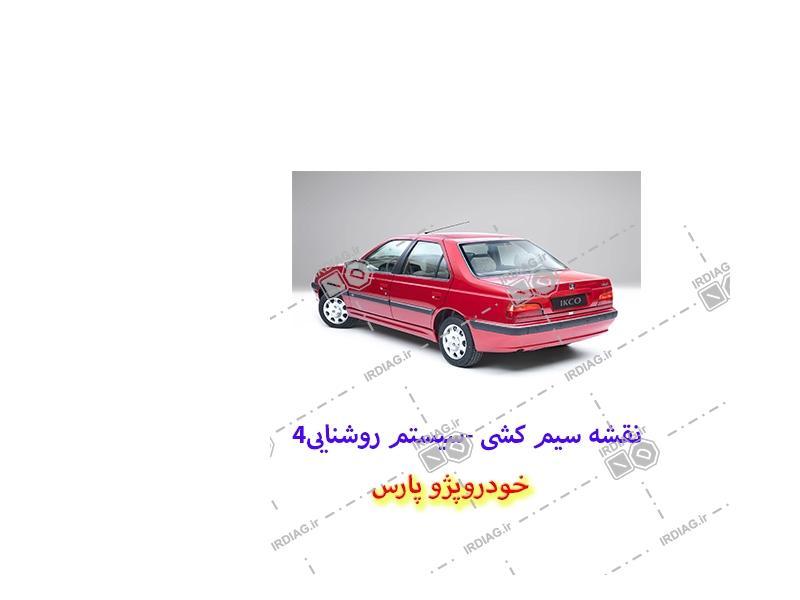 4 4 - نقشه سیم کشی -سیستم روشنایی4در خودروپژو پارس
