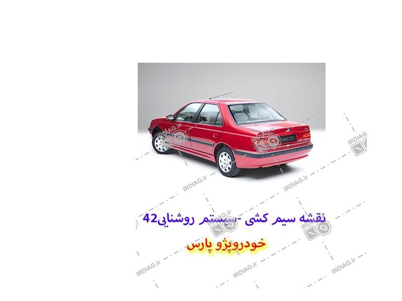 42 2 - نقشه سیم کشی -سیستم روشنایی42در خودروپژو پارس