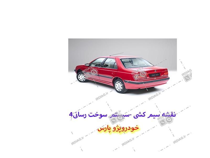 4 3 - نقشه سیم کشی -سیستم سوخت رسانی4در خودروپژو پارس