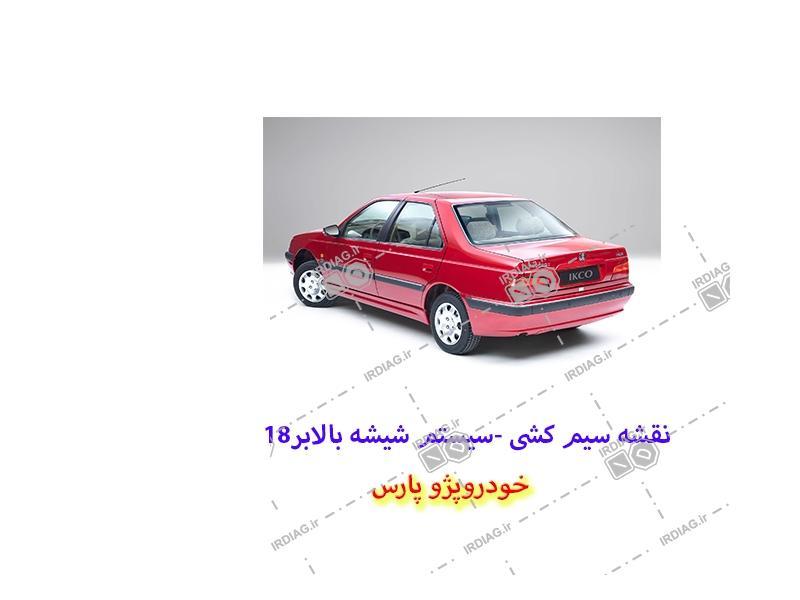 18 - نقشه سیم کشی -سیستم شیشه بالابرها18در خودروپژو پارس